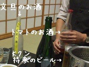 b0033186_12491314.jpg