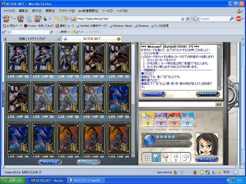 d0032088_8135075.jpg