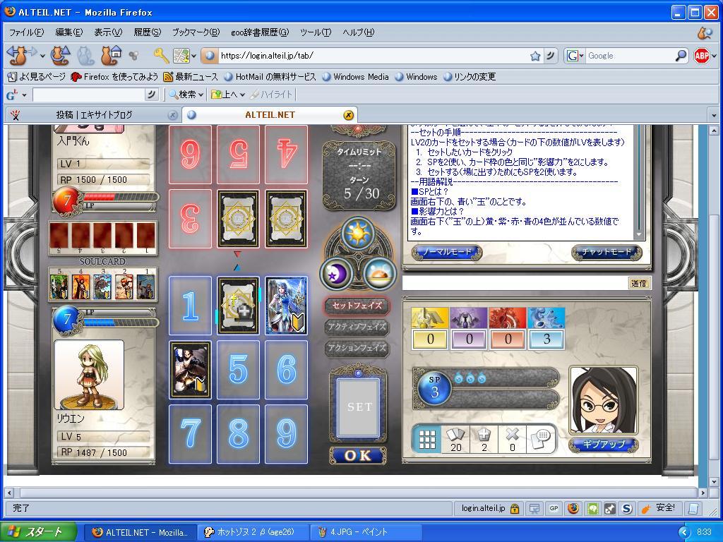 d0032088_8341220.jpg