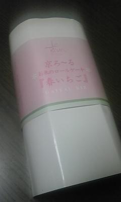 f0045788_9454163.jpg