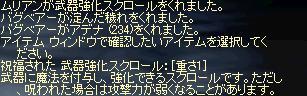 f0184192_2238580.jpg