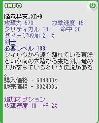 f0101894_945965.jpg