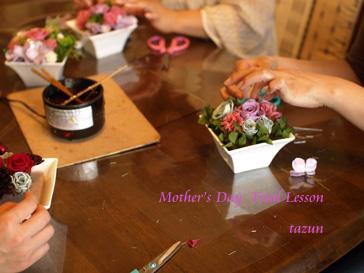 つづきます母の日の贈り物♪_d0144095_23314424.jpg