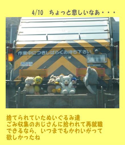 f0082396_19455334.jpg