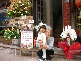 コーヒーストーリー開店半年記念イベント!!_e0166301_15325553.jpg
