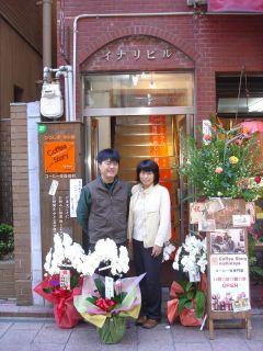 コーヒーストーリー開店半年記念イベント!!_e0166301_1674463.jpg