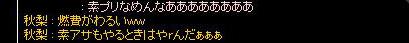 b0144407_1504476.jpg