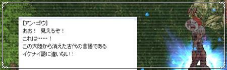 b0144407_17341070.jpg