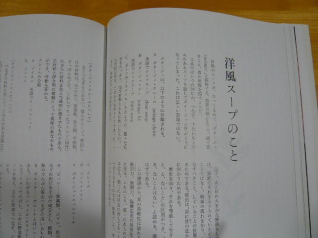 b0177816_19463710.jpg