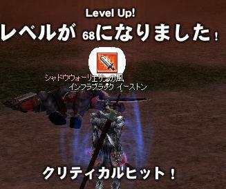 f0048418_1603391.jpg