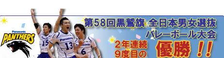 f0153621_1315479.jpg