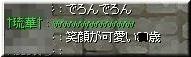 c0121827_20395994.jpg