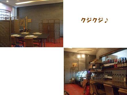 f0139029_1118211.jpg