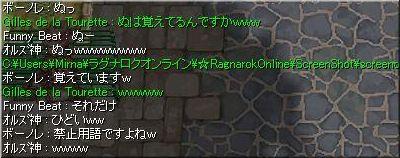f0201433_1201798.jpg