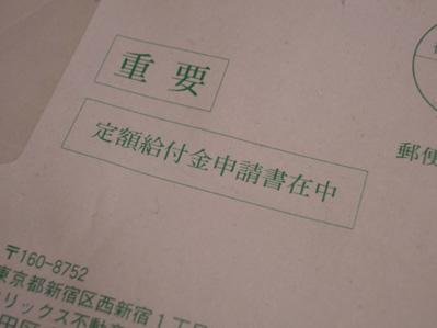 f0151449_20321944.jpg