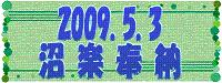 a0031155_8595257.jpg