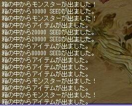 f0032156_2048659.jpg