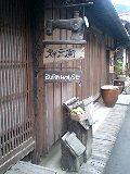 b0093361_2011813.jpg