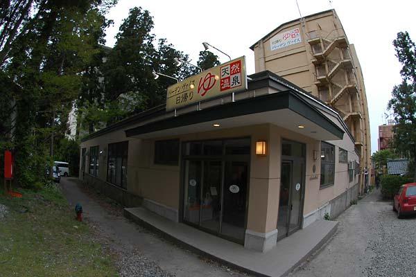 弥彦温泉(湯神社温泉)・ホテル ヴァイス_c0043361_0124139.jpg