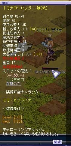b0141167_324407.jpg