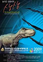 韓国・アーカイブス_f0184370_1624871.jpg