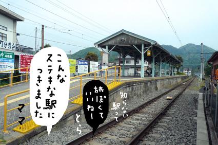 f0170072_10443977.jpg