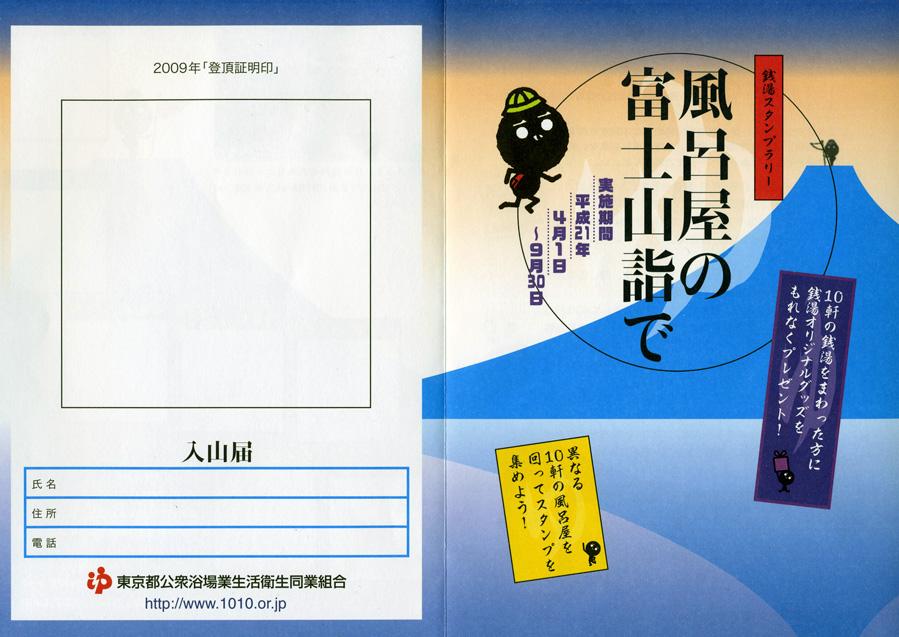 b0091575_20401587.jpg
