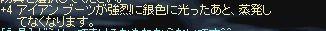 e0080379_2317.jpg
