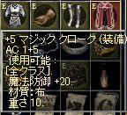 e0080379_284097.jpg