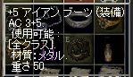 e0080379_29337.jpg