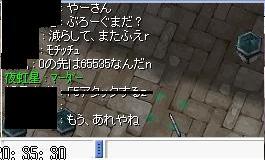 b0163585_20343868.jpg