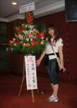 お花。_f0143188_13541313.jpg