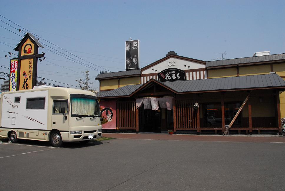 北海道&みちのくツアー part7_a0049296_822380.jpg
