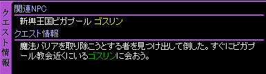 c0081097_0454659.jpg
