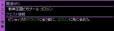 c0081097_0462938.jpg