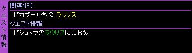 c0081097_0464487.jpg