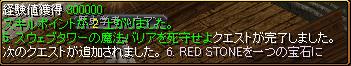 c0081097_0465817.jpg