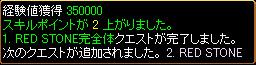c0081097_145236.jpg