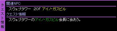 c0081097_1481759.jpg