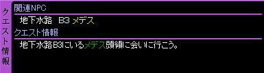 c0081097_1484389.jpg