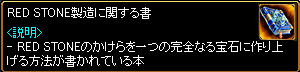c0081097_1491290.jpg
