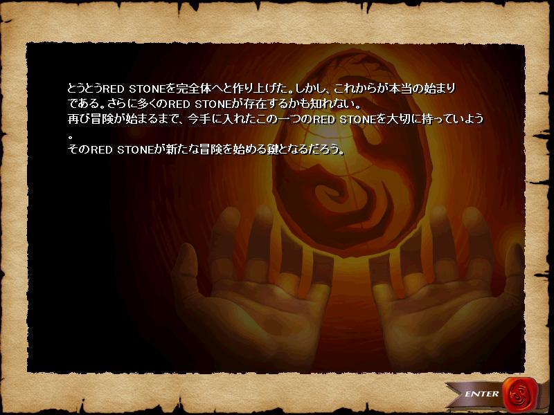 c0081097_15141262.jpg