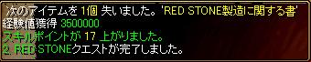 c0081097_1514567.jpg
