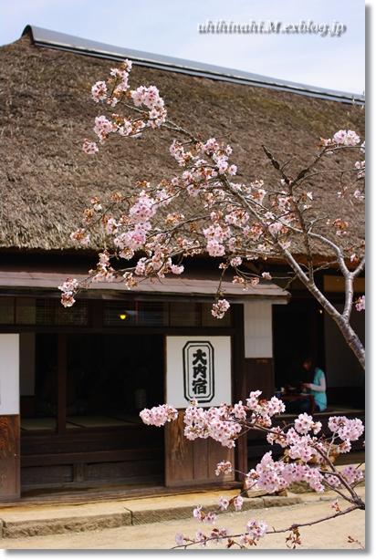 大内宿をお散歩♪_f0179404_21302652.jpg