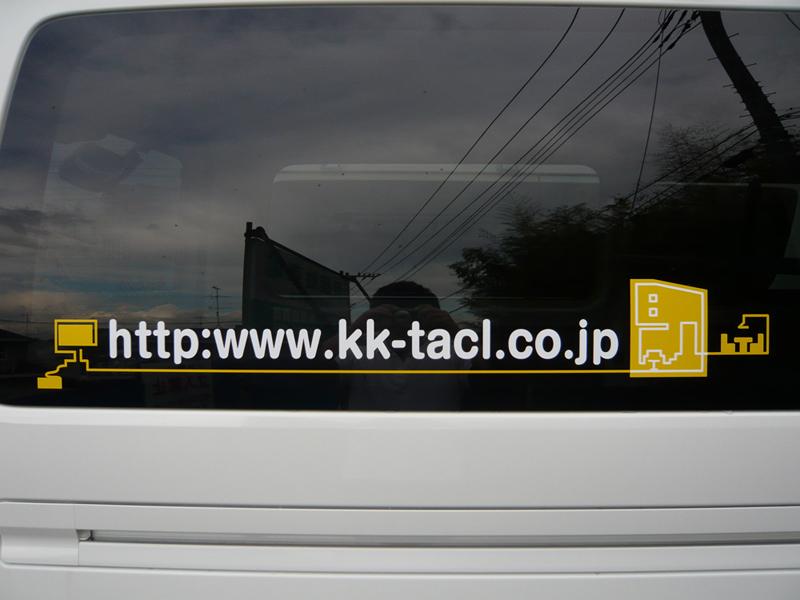 車のサイン初デザイン_c0173405_2059279.jpg