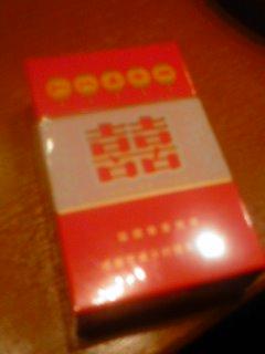 b0044209_9381552.jpg