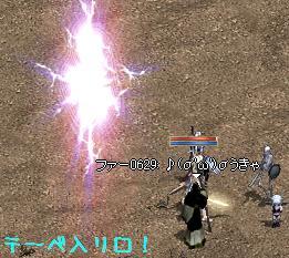 f0072010_13545686.jpg