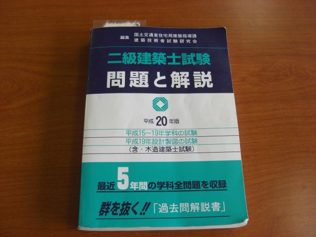 f0207410_12351772.jpg