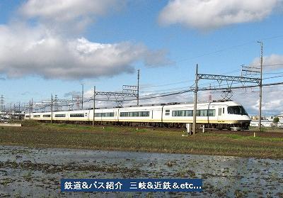 VOL,1083  『近鉄名古屋線 Ⅳ』_e0040714_23262474.jpg