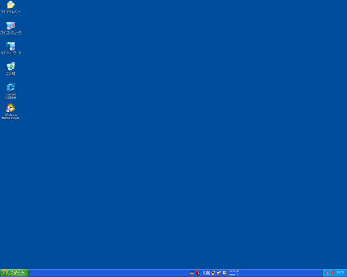 Windows XP Modeを試してみた!_c0187320_0552793.jpg